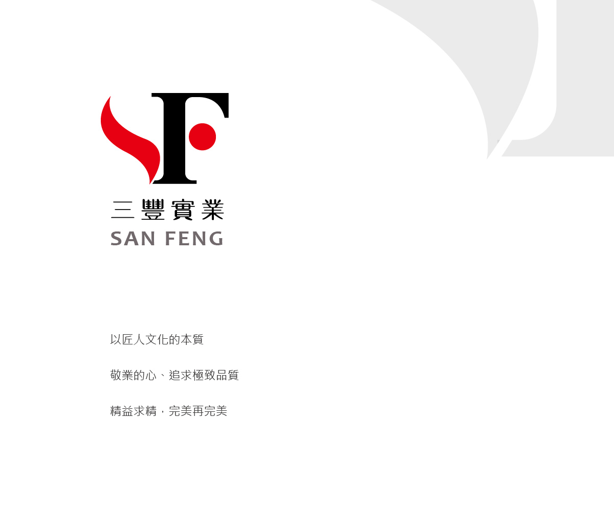 SF產品頁-01